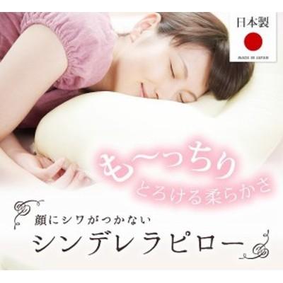 寝ながらエイジングケア まくら 枕 首のシワ防止 パイプ枕 柔らか ピロー 43x63cm 丸洗い ストレッチ素材 高さ調節 日本製