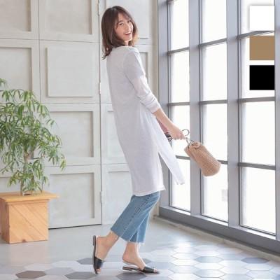 セール☆カーディガン シアー ロング 薄手 スリット シンプル トレンド 羽織り 透け感 涼しい 長袖 レディース トップスC4587