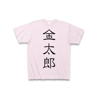 金太郎 Tシャツ(ピーチ)