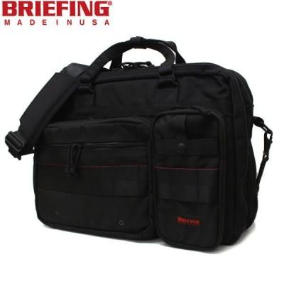 BRIEFING(ブリーフィング) BRF117219 B4 OVER TRIP(B4オーバートリップバッグ) BLACK BR063