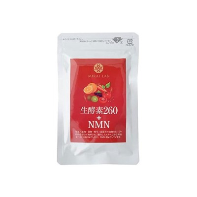 生酵素260 + NMN
