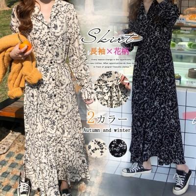 限定SALE!! 花柄 長袖 ロング丈 ワンピース 可愛い ゆったり 着痩せ 韓国ファッション レデ