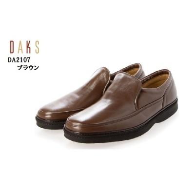 (DAKS)ダックス DA2107 日本製 幅広4E スリッポンバンプカジュアルウォーキングビジネスシューズ メンズ ふんわり柔らかな足当たり