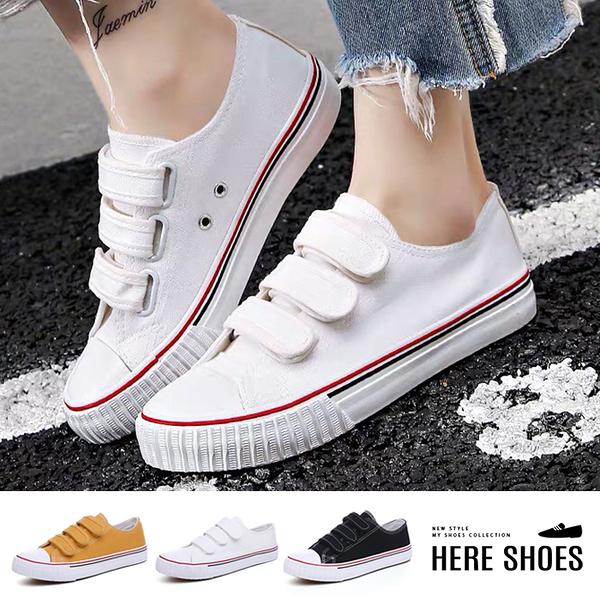 [Here Shoes]百搭基本款魔鬼氈平底圓頭小白鞋帆布鞋休閒鞋─ANDS896