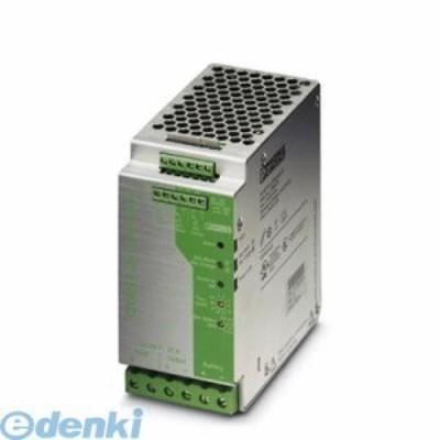 フェニックスコンタクト [QUINT-DC-UPS/24DC/20] UPSユニット - QUINT-DC-UPS/24DC/20 - 2866239 QUINTDCUPS24DC20