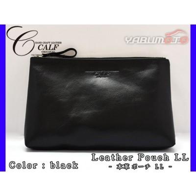 CALF カーフ 本革 レザーポーチ LLサイズ ブラック black 日本製 大きめ 旅行 トラベル 鞄 整理 Leather 黒 送料無料