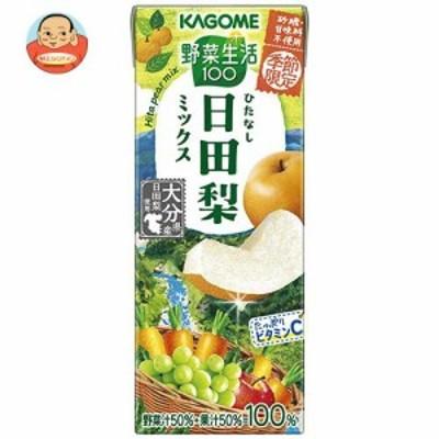 送料無料 カゴメ 野菜生活100 日田梨ミックス 195ml紙パック×24本入