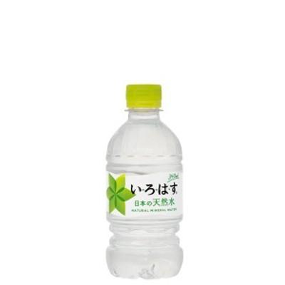 コカ・コーラ い・ろ・は・す 340mlPET 24本入×1ケース