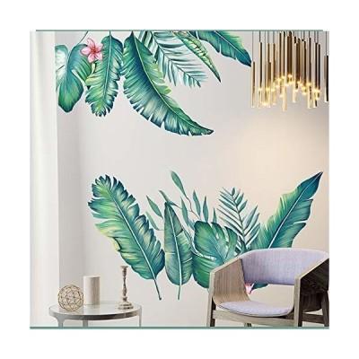 不二玩家 ウォールステッカー 緑 葉 植物 北欧 ポスター インテリア 部屋の壁紙シール 3D立体 シミュレーショ