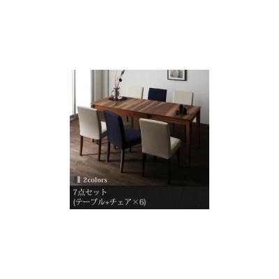 天然木ウォールナット材 伸縮式ダイニングシリーズ【Bolta】ボルタ/7点セット(テーブル+チェア×6)[00]