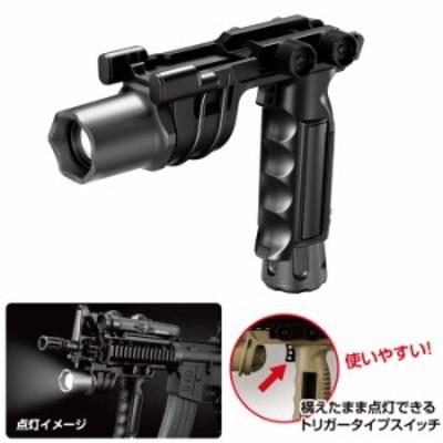 【送料無料】 東京マルイ 電動ガンボーイズシリーズ専用 18mmレイル用グリップライト ブラック