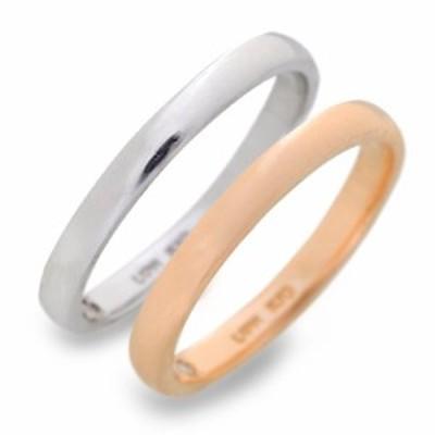 ペアリング 男性 女性 ブランド リング 指輪 ペア LOVERS&RING ピンクゴールド 誕生日プレゼント ギフト カップル 記念日 プレゼント