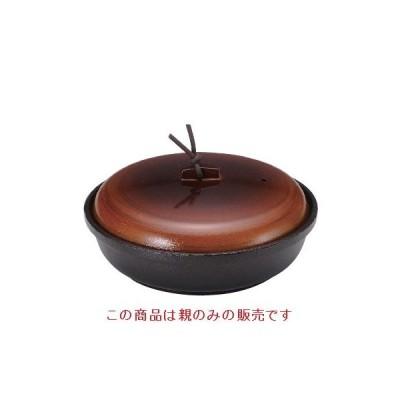 17cm宝楽鍋 黒(親)/業務用/新品