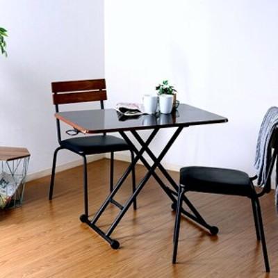 ダイニングテーブル 2人 一人暮らし 低い 高さ調整 昇降 折りたたみ パソコンデスク 机 テレワーク リモート 在宅 ローテーブル 高い セ