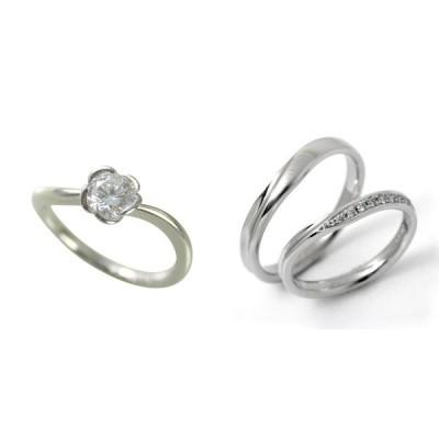 婚約指輪 安い 結婚指輪 セットリングダイヤモンド プラチナ 1.0カラット 鑑定書付 1.052ct Dカラー IFクラス 3EXカット H&C CGL