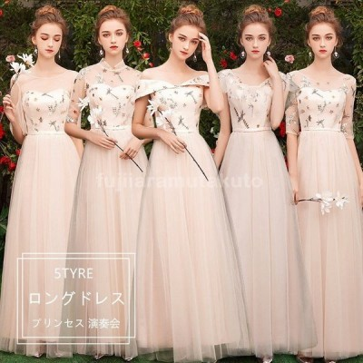 演奏会ドレス ウェディングドレス 花嫁 ロングドレス パーティードレス 結婚式 パーティドレス 二次会 ドレス お呼ばれ ブライズメイドドレス
