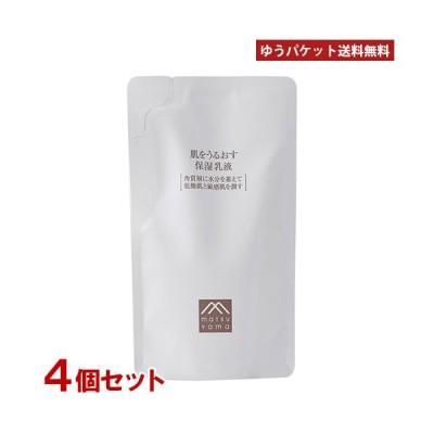 松山油脂 肌をうるおす保湿乳液 詰替用 85ml×4個セット【ゆうパケット送料無料】