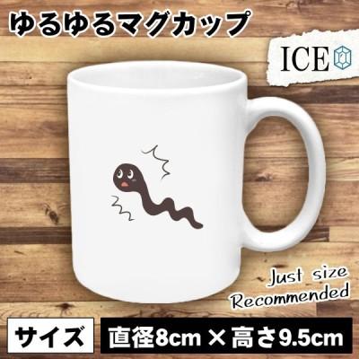 驚くヘビ おもしろ マグカップ コップ 陶器 可愛い かわいい 白 シンプル かわいい カッコイイ シュール 面白い ジョーク ゆるい プレゼント プレゼント ギフト