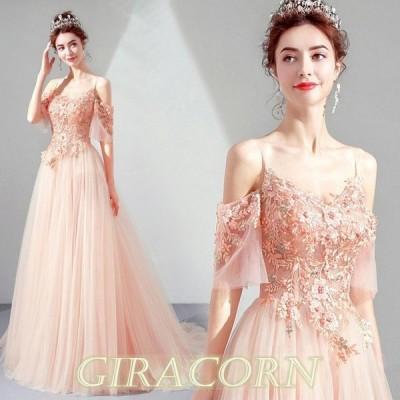 ピンク ドレス イブニングドレス キャミ オフショルダー ロング丈 パーティードレス 30代 40代 50代 結婚式 二次会 発表会ドレス