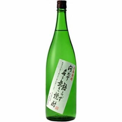 大山甚七商店 問わず語らず名無焼酎 25度 1800ml 芋焼酎