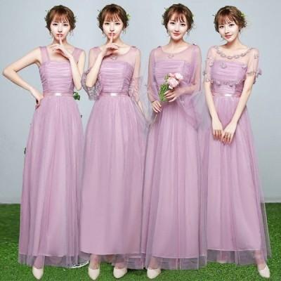 演奏会ドレス ブライズメイドドレス 花嫁 ロングドレス 結婚式 二次会 パーティードレス お呼ばれワンピース 発表会 卒業式 ウェディング