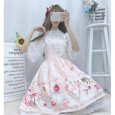 二枚送料無料/ロリータ ワンピース ゴスロリ キャミソールワンピース チュールブラウス 2色 美少女ドレス 可愛い リボン コスプレ衣装 Lo