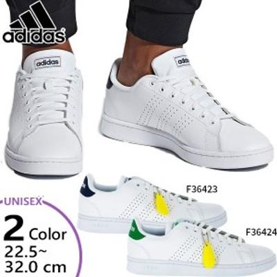 【送料無料】 2E幅 アディダス adidas メンズ アドバンコート レザーADVANCOURT LEA M スニーカー シューズ ローカット カジュアル F3642