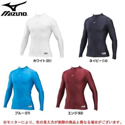 MIZUNO(ミズノ)バイオギアシャツ(ハイネック・長袖)(12JA7C10)野球 アンダーシャツ コンプレッション メンズ