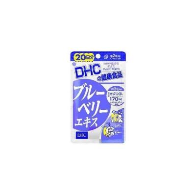 DHCブルーベリーエキス 20日分(40粒入)