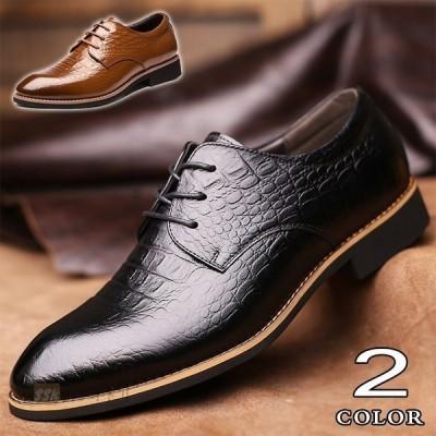 メンズシューズフォーマルシューズメンズビジネスシューズ革靴PU革靴仕事用結婚式卒業式フォーマル紳士就活通勤機能性
