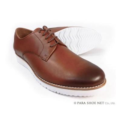 PARASHOE 本革 プレーントゥ ビジネスカジュアルシューズ 厚底白ソール ワイズ3E(EEE)茶色 22cm〜32cm【メンズ革靴・紳士靴】