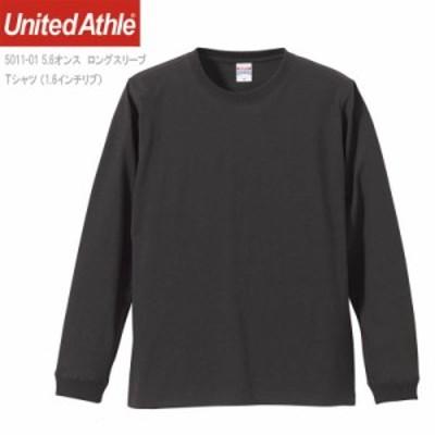 5.6ozL STシャツ(1.6インチリブ) SUMI XL 送料無料(501101-0165)