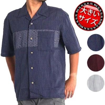 シャツ メンズ 大きいサイズ シアサッカー 半袖  しじら 2L 3L 4L 5L ゆったり 夏用 父の日 ギフト 紳士 シニア 30代 40代 50代 60代 70代 anp907