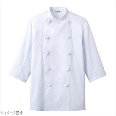 男女兼用コックコート(七分袖)AS−7828 M