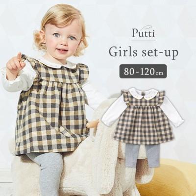 キッズ セットアップ 女の子 かわいい カジュアル 子供 子供服 パンツ トップス スカート ギフト レギンス J0326 DAVE&BELLA