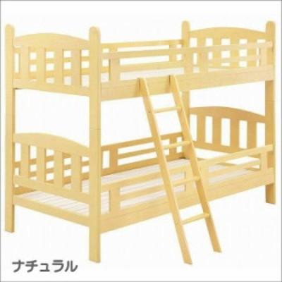 2段ベッド 二段ベッド 子供用ベッド スター(ナチュラル)