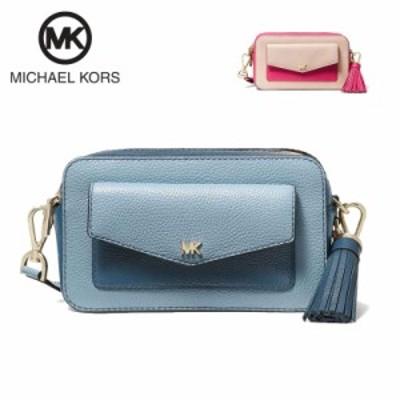【在庫限り特別価格!】MICHAEL KORS マイケルコース Small Two-Tone Pebbled Leather Camera Bag ショルダー バッグ レディース 32S9LF5