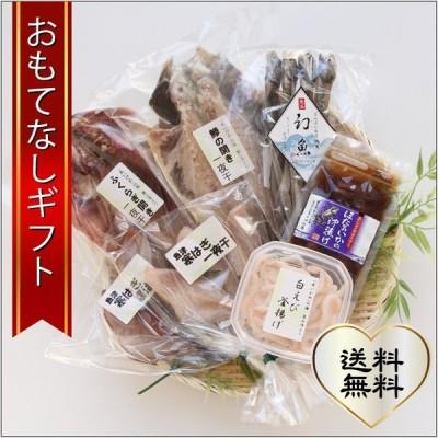 おもてなしギフト 富山の干物 富山県魚津市の老舗の浜浦水産がお届けする富山の干物のご飯の友セット