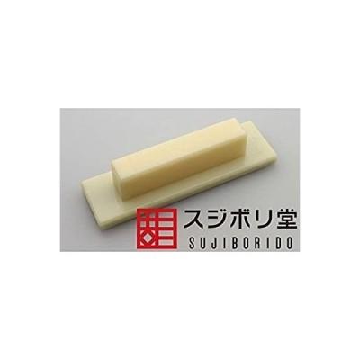 ハンディ鉄ヤスリ 二代目鬼斬 細目