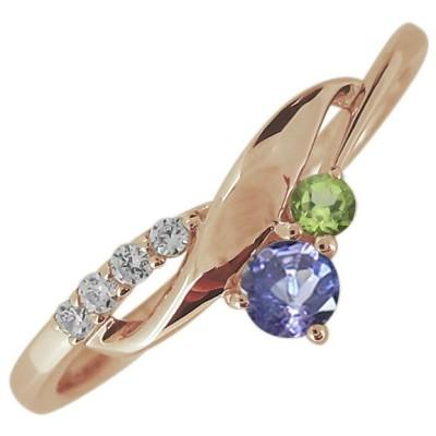 指輪 レディース 天然石 タンザナイト リング シンプル エレガント