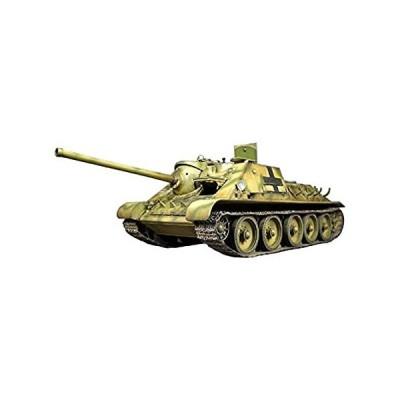 MiniArt 1/35 Scale Jagdpanzer SU-85(r) with Crew - Plastic Model Building K