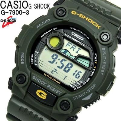 G-SHOCK カシオ 腕時計 G-7900-3 CASIO Gショック 高機能 カーキ