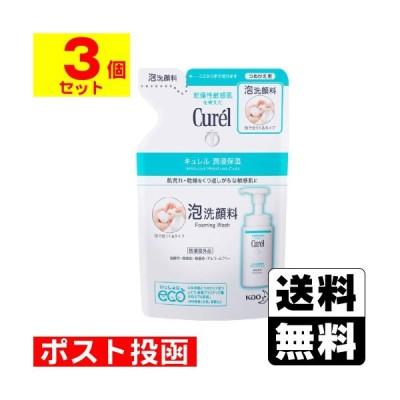 ■ポスト投函■[花王]キュレル(Curel) 泡洗顔料 詰替え 130ml【3個セット】