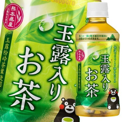 【送料無料】ポッカサッポロ 玉露入りお茶(熊本城復旧応援ラベル)350ml×1ケース(全24本)