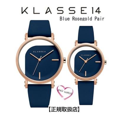 KLASSE14 腕時計 ペアウォッチ IMPERFECT ANGLE Blue Rose Gold  WIM20RG018M WIM20RG018W ステンレスメッシュベルト付き