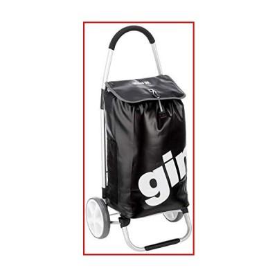 gimi 5123025012-03-1017 Galaxy Shopping Cart, Black, Metal, 51 x 41 x 102 cm【並行輸入品】