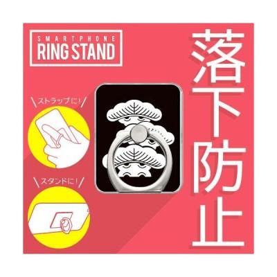 スマホリング バンカーリング スタンド 家紋 右三階松 ( みぎさんかいまつ )