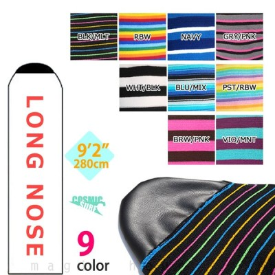 """サーフボード ケース ニットケース ロングボード LONG NOSE用 9'2"""" フィート サーフィン ボード ケース LONGNOSE2-92"""