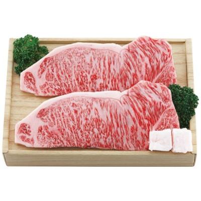 スギモト 飛騨牛サーロインステーキ用 2枚 「産地直送品」 【送料無料】 【代引不可】