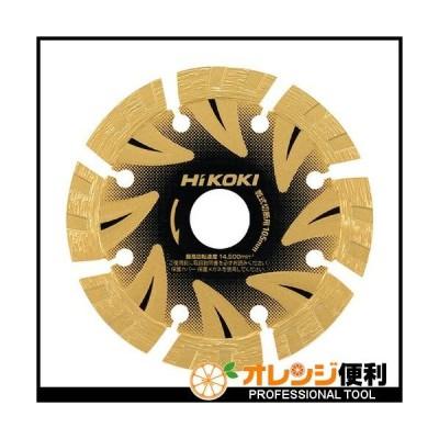 工機ホールディングス HiKOKI ダイヤモンドカッタ 105mmX20 (S1) 0032-9888 【767-7596】